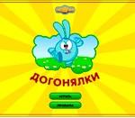 Игры на двоих для девочек на Two-Players.ru (Фото из игры №1)