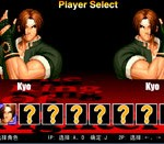 Игра Мортал Комбат на двоих (Фото из игры №4)