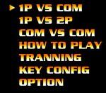 Игра Мортал Комбат на двоих (Фото из игры №2)
