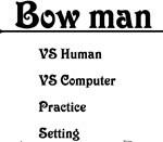 Игры на двоих лучники (Фото из игры №1)