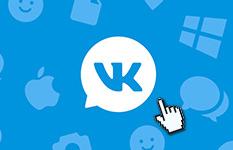 Подпишись на нашу группу в VK