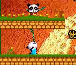 Панды на двоих