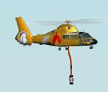 Игра пожарный вертолёт