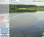 Игра рыбалка на щуку